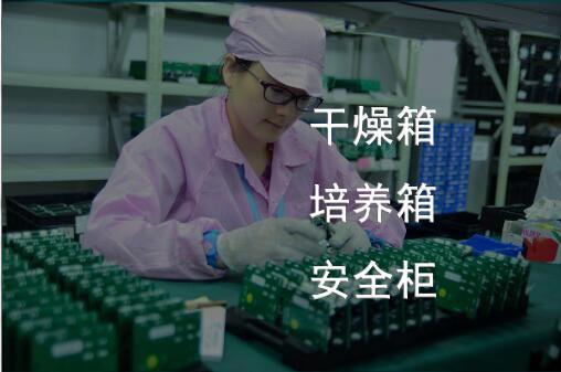 宁夏SMT贴片和半导体封装行业