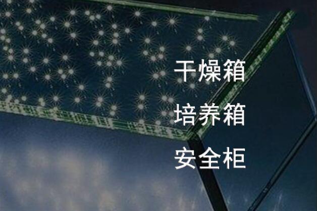 宁夏LED光电行业