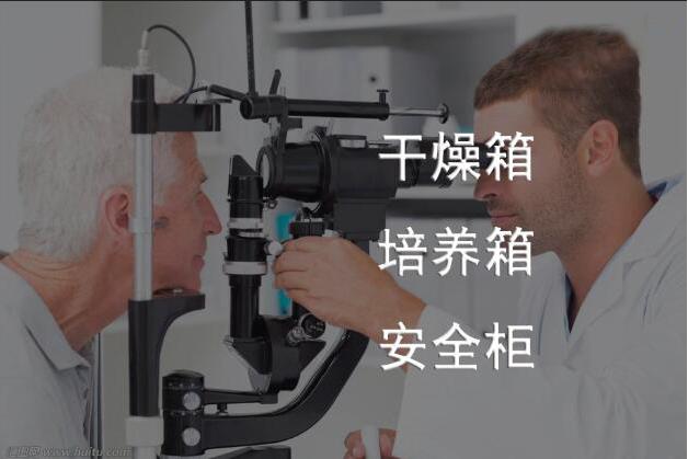 河北光学仪器摄影行业